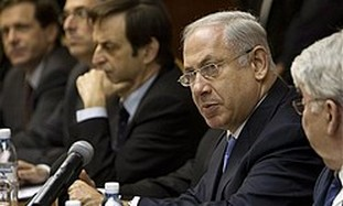 Netanyahu cabinet meeting