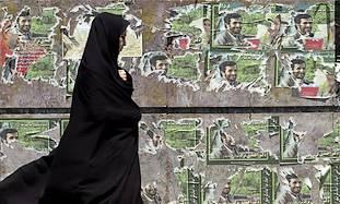 An Iranian woman.