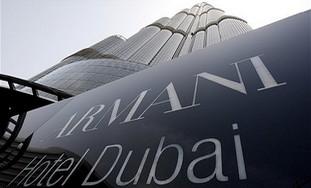The world's first Armani Hotel in Burj Khalifa, wo
