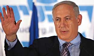 PRIME MINISTER Binyamin Netanyahu speaks at a Liku