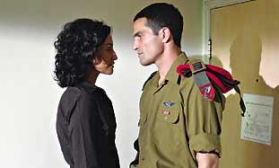 Liron Levo and Natali Atiya