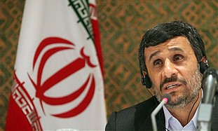 Iranian President Mahmoud Ahmadinejad speaks at a