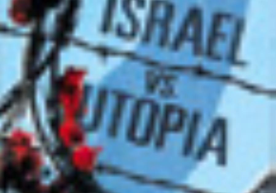 Israel vs. Utopia