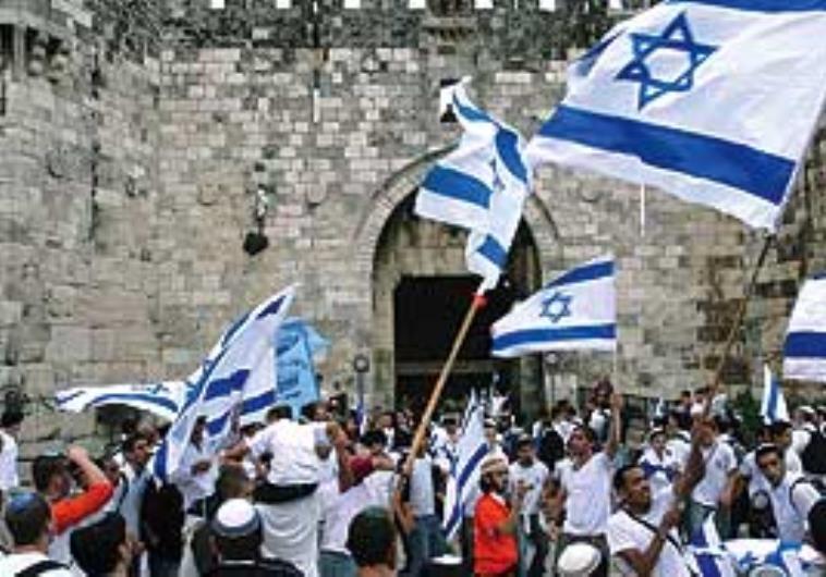 Jerusalem Day parade