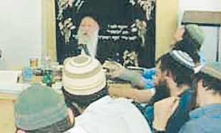 yitzhar yeshiva