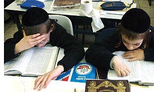 Haredi children.