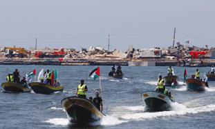 Hamas Naval Police