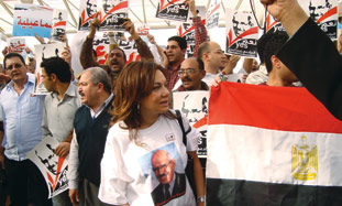 Mohamed ElBaradei supports