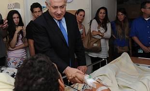 Prime Minister Binyamin Netanyahu visits wounded N