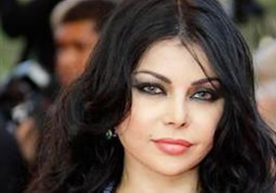 haifa hot sexy nude