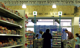 Producing harmony? Arabs and Jews are shopping tog