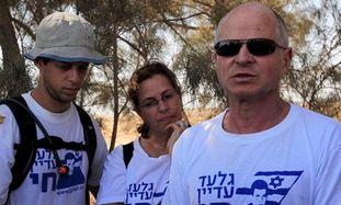 From right to left: Noam, Aviva, and Yoel Schalit,