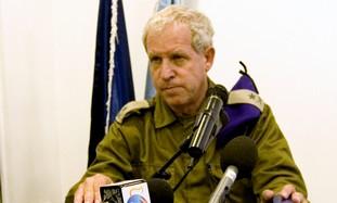 Major General Giora Eiland