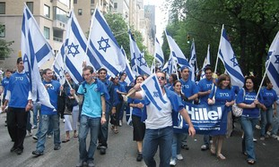 HILLEL STUDENTS from Baruch College march in New York's Salute to Israel Parade. 'I see Hillel as a