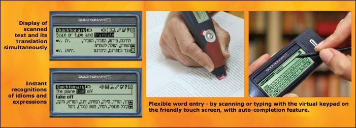 """Hebrew English Pen Scanner Translator"""""""