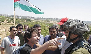 A pro-Palestinian protest in the West Bank [illustrative photo]