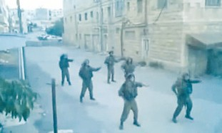 Nahal soldiers dance their way to fame in Hebron.