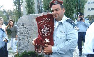 "IDF Lt.- Col. (res.) Dov ""Barry"" Harari."