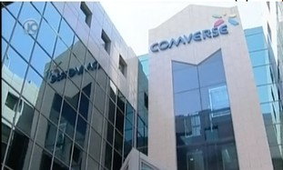 Comverse Technology building