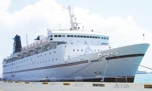 Passenger ferry [file]