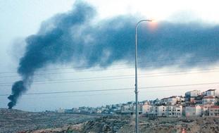 Smoke cloud drifts over Pisgat Ze'ev.