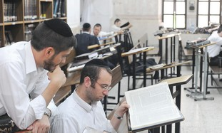 Illustrative photo - Yeshiva students studyWhen haredim saved Jerusalem, despite the rabbis