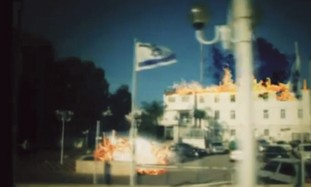 Israeli institutions burn  'The Great Liberation.