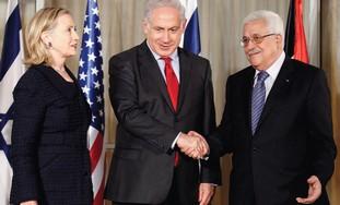 Clinton, Netanyau and Abbas