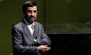 Mahmoud Ahmadinejad speaks at the UN headquarters