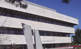Jerusalem Academy of Music and Dance