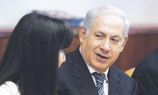 Netanyahu in cabinet meeting