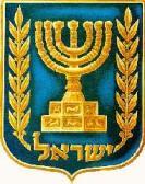 The HebrewOnline Team
