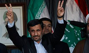 Mahmoud Ahmadinejad in Lebanon