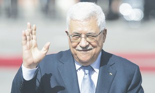 Palestinian Authority chairman Mahmoud Abbas