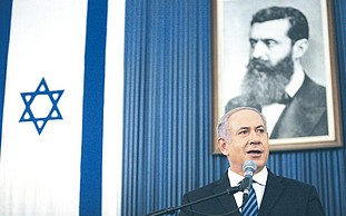 Binyamin Netanyahu speaks at a museum in Tel Aviv.