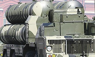 The S-300 missile defense system