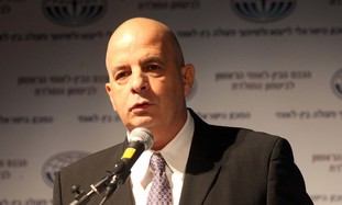 Shin Bet head Yuval Diskin at HLS int'l conference