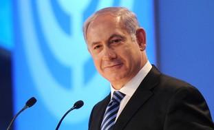 Prime Minister Binyamin Netanyahu speaks at GA