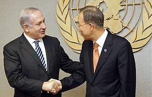 Binyamin Netanyahu and UN Sec. General Ban Ki-moon