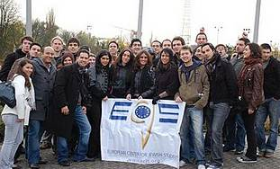 European Centre for Jewish Students