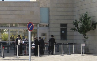Newly opened US consulate in Arnona, Jerusalem