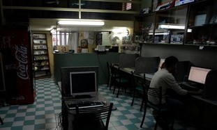 A Palestinian internet cafe in Bethlehem