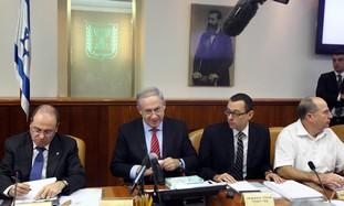 Binyamin Netanyahu, Moshe Ya'alon