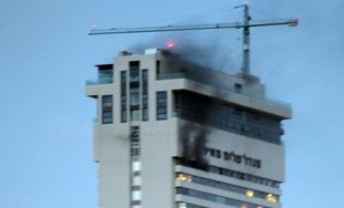 Fire breaks out at Shalom Tower, Tel Aviv