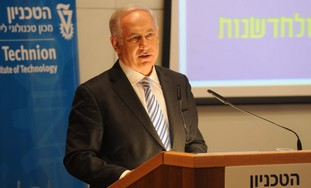 Prime Minister Binyamin Netanyahu at Technion