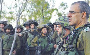 GIVATI COMMANDER Col. Ilan Malka