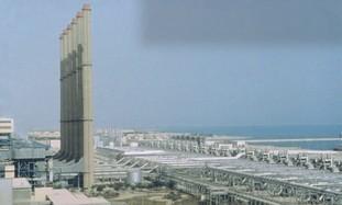 Desalination plant (illustrative)