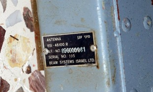 Alleged Israeli spy equipment found in Lebanon