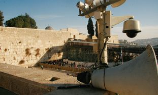 Security cameras at the Western Wall (Kotel)