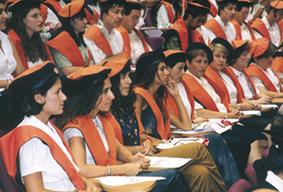 Ariel University Center